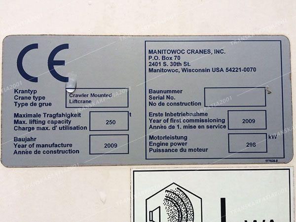 manitowoc 999 transkarpatia2001